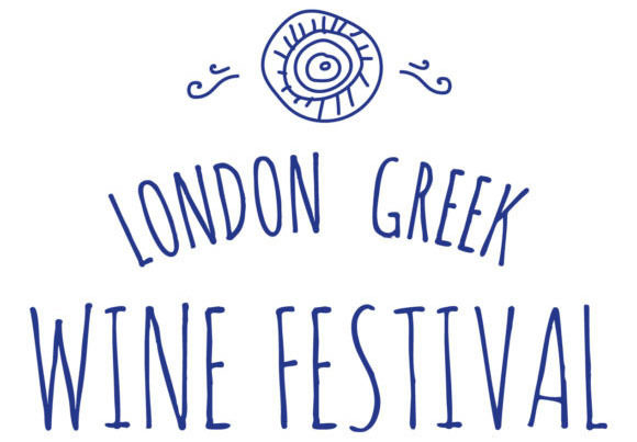 London Greek Wine Festival