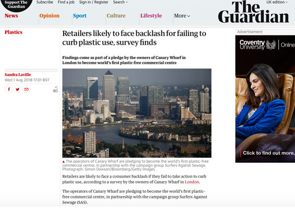 Veris  coverage in The Guardian, 2 August 2018